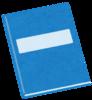 book_sasshi4_blue.png