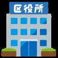 building_kuyasyo.png
