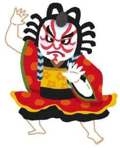 japan_kabuki.jpg