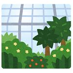 plant_onshitsu_shokubutsuen.png