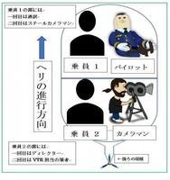 説明のイラスト.jpg